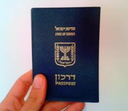 المقدسيين والجنسية الاسرائيلية