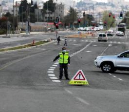 اسرائيل والاغلاق