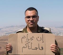 الجيش الاسرائيلي والمتحدث باسمه