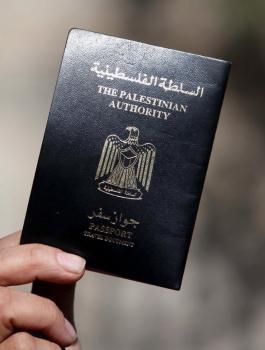 تحويل جواز السفر الفلسطيني الى بيومتري