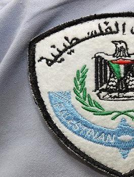الجمارك الفلسطينية