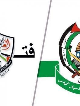 حماس وفتح في القاهرة