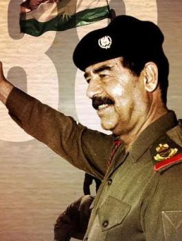 صدام حسيبن والعراق