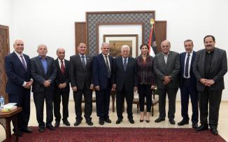 مجلس امناء جامعة الازهر