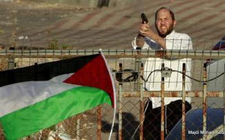 هجمات المستوطنين على  الفلسطينيين في الضفة الغربية