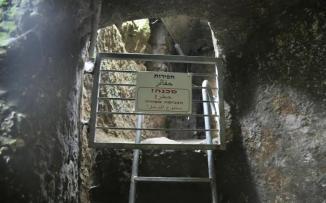 الحفريات الاسرائيلية اسفل المسجد الاقصى