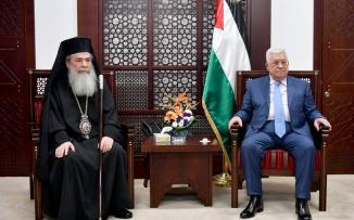 اللجنة الرئاسية العليا لشؤون الكنائس