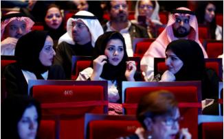 افتتاح السينما في السعودية