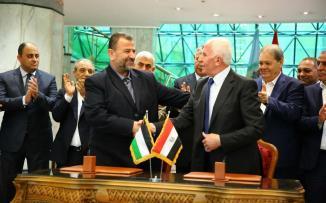 نص الورقة المصرية للمصالحة الفلسطينية