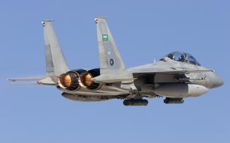 اسقاط طائرة سعودية في اليمن