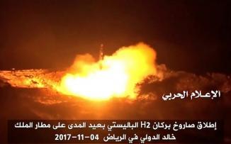 صواريخ الحوثيين
