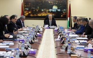 اجتماع مجلس الوزراء برام الله