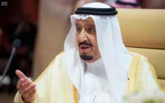 الملك سلمان والقضية الفلسطينية