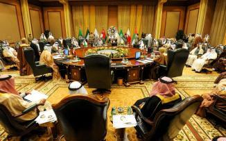 القمة الخليجية في السعودية