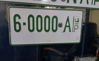 ثمن نمر السيارات بالضفة الغربية