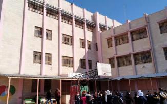 مدرسة بنات رياض الأقصى ي القدس