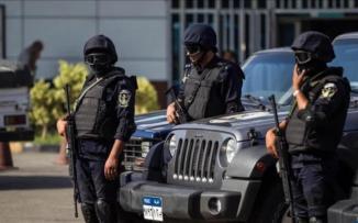اعدام دواعش في مصر