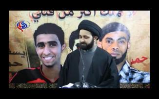 شيعة البحرين