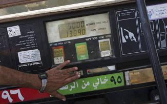 الضرائب على الطحين والمحروقات في الضفة الغربية
