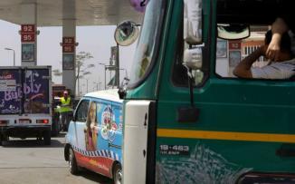 رفع اسعار الوقود في مصر