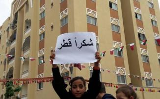 وزير الاشغال  يثمن الدور القطري في دعم الشعب الفلسطيني