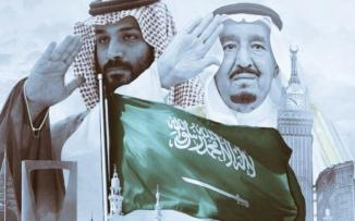 اتفاقيات بين السعودية وباكستان