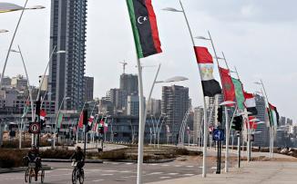القمة الاقتصادية في بيروت
