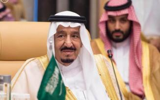 محكمة حوثية والعاهل السعودي
