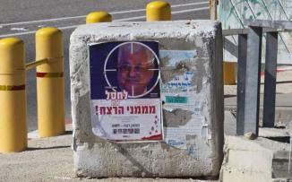 التهديد بقتل الرئيس الفلسطيني