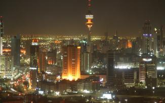 الكويت والتطبيع مع اسرائيل