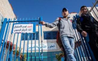 اغلاق مدارس الاونروا في القدس