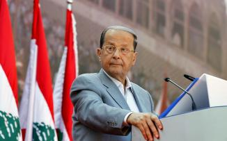 الرئيس اللبناني: يجب اتخاذ إجراءات عقابية ضد أي دولة تعترف بالقدس عاصمة لإسرائيل