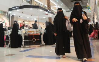 غلاء الاسعار في السعودية