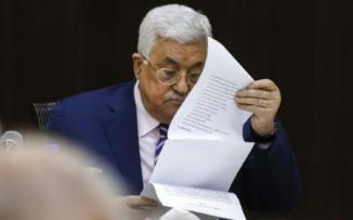 خطاب عباس في مجلس الامن