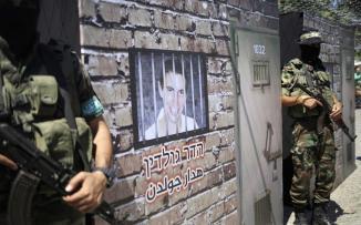 الجنود الاسرى لدى حماس