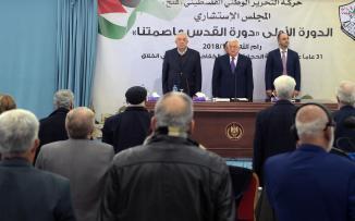 مجلس استشاري حركة فتح