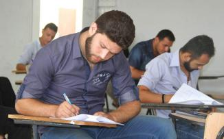 امتحان الشامل في الضفة الغربية وغزة