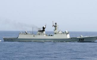 قارب ايراني