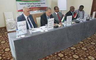 توقيع اتفاقيات بين فلسطين والسودان