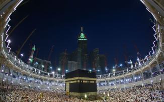 ظاهرة في مكة المكرمة