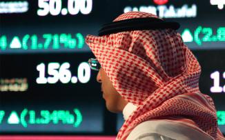 خصخصة الحكومة السعودية