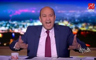 عمرو اديب ومصر