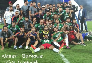 الوحدات يحقق لقب بطولة درع المناصير الاردنية