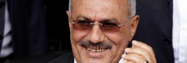 مقتل الرئيس اليمني علي عبد الله صالح