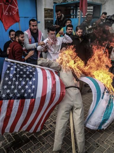 اعتصام رافض لصفقة القرن في غزة