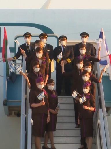 طائرة اماراتية تهبط في مطار بن غوريون لأول مرة منذ اتفاقية التطبيع