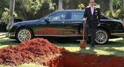 رجل اعمال يدفن سيارته