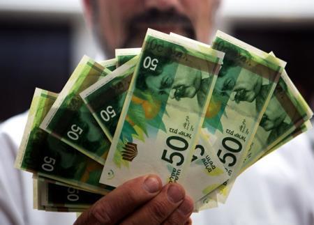 سلطة النقد والاقتراض من البنوك
