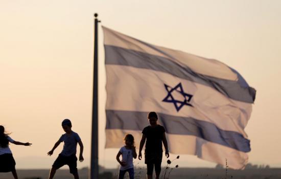 اسرائيل وجيبوتي