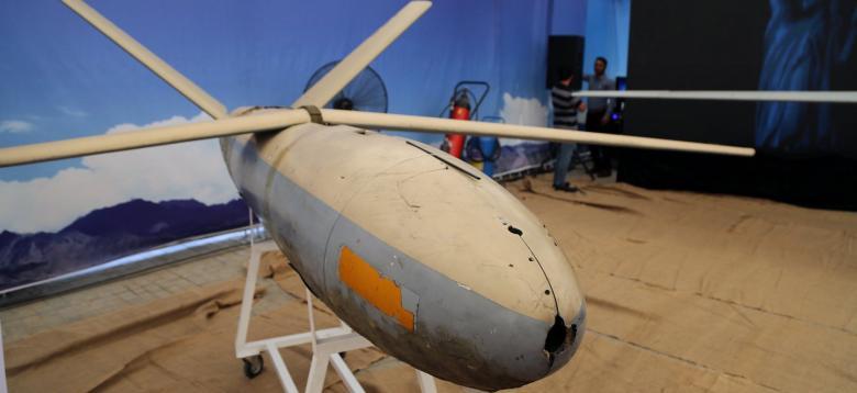 ايران تسقط طائرات مسيرة لاميركا